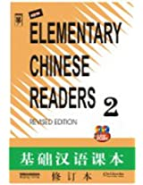 Elementary Chinese Readers Book 2 (with 2 CDs