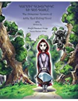 The Armenian Version of Little Red Riding Hood: Volume 1