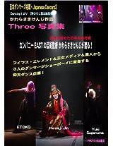 JAPANESE DANCERS PHOTOS COLLECTION (Japanese Dancers photos2)