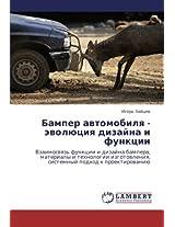 Bamper Avtomobilya - Evolyutsiya Dizayna I Funktsii