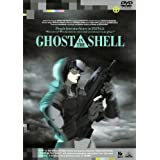 EMOTION the Best GHOST IN THE SHELL/�U�k�@���� [DVD]�c���֎q�ɂ��