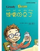Greedy Bean