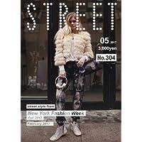 STREET 2017年5月号 小さい表紙画像