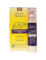 Avalon Organics CoQ10 Repair Wrinkle Defense Creme SPF 15 - 1.75 oz-pack of 1