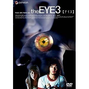 the EYE 3の画像