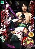製品画像: Amazon: くノ一小夜: Anime-seal