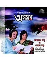 Asamay jagannath bose