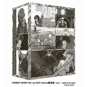 【Amazon.co.jp限定】 COWBOY BEBOP / カウボーイビバップ Blu-ray BOX(Amazon限定絵柄 川元利浩描き下ろしBOX・布ポスター・Amazon限定絵柄ポストカード10枚・特典DVD付) [完全数量限定生産] (2012)