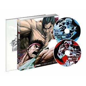 STREET FIGHTER X 鉄拳 コレクターズ・パッケージ