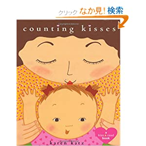 [第4回]Counting Kisses: A Kiss & Read Book (Classic Board Books) [Import] [ボードブック]