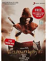 Velayudham Premium Pack