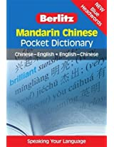 Berlitz: Mandarin Chinese Pocket Dictionary (Berlitz Pocket Dictionary)
