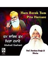 Hum Barak Tum Pita Hamare