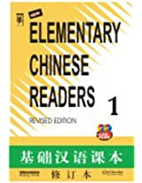 Elementary Chinese Readers Book 1 (with 2 CDs)