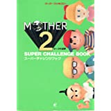MOTHER2 M[OtP\X[p[`WubN