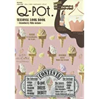 Q-pot. 2017 ‐ SEASONAL LOOK BOOK 小さい表紙画像
