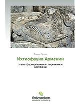 Ikhtiofauna Armenii