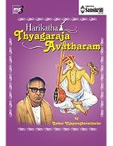 Harikatha Thyagaraja Avatharam