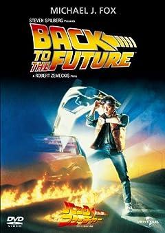 映画の世界が現実に!「車輪のないスケートボード」開発成功