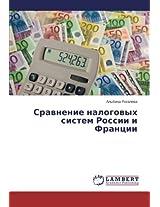 Sravnenie Nalogovykh Sistem Rossii I Frantsii