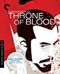 Throne of Blood (Criterion Collection) (Blu-ray + DVD)