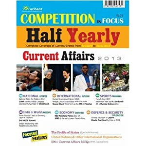 Competition In Focus Half yearly