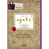 agete 2010‐WINTER 小さい表紙画像