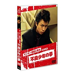 L[ZA [DVD]