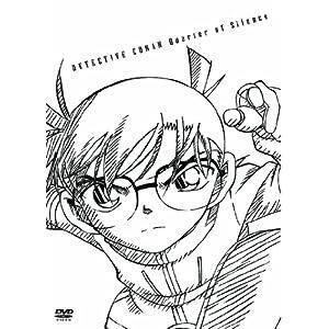 名探偵コナン 沈黙の15分(クォーター)の画像