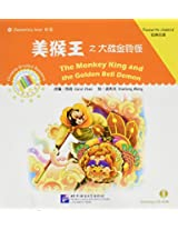 The Monkey King and the Golden Bell Demon