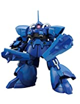 "Bandai Hobby HGBF Dom R35 ""Gundam Build Fighters"" Model Kit (1/144 Scale)"
