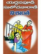 Nishaantha