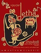 Chouboli & Other Stories: Volume II: 2 (Katha Books)