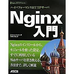nCptH[}XHTTPT[o Nginx