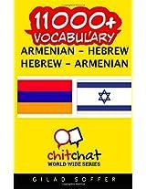 11000+ Armenian - Hebrew Hebrew - Armenian Vocabulary