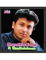 Bharathiyaar Songs- (Unnikrishnan)