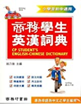 CP Student's English-Chinese Dictionary: Characters