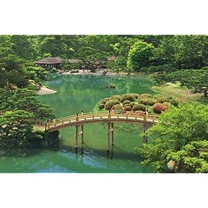1500スモールピース 栗林公園-香川 14-511