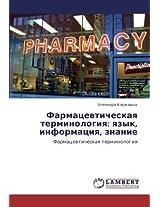 Farmatsevticheskaya Terminologiya: Yazyk, Informatsiya, Znanie