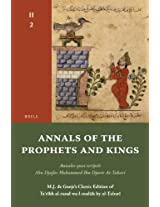 Annals of the Prophets and Kings: 2-2