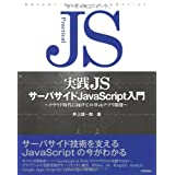 HJS T[oTCh JavaScript  Y
