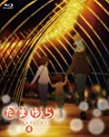 NHKクローズアップ現代のアニメ聖地巡礼は「たまゆら」を特集