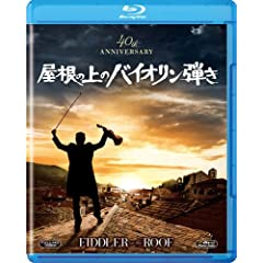 oCIe [Blu-ray]