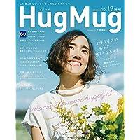 Hug Mug. 2017年Vol.19 小さい表紙画像