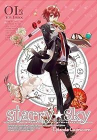 Starry☆Skyイメージ