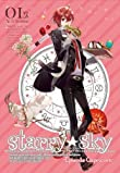 TVアニメ「Starry☆Sky」を上下巻に分けて廉価版DVD-BOX化