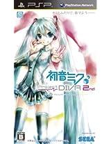 Sega Miku Hatsune Project Diva 2nd- PSP- NEW [Import]