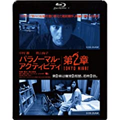 pm[}EANeBreB2/TOKYO NIGHT [Blu-ray]