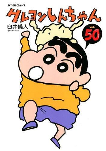 「クレヨンしんちゃん」元スタッフによる「新クレヨンしんちゃん」に