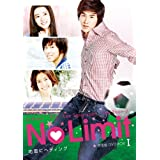 No Limit ~�n�ʂɃw�f�B���O~ ���S�� DVD BOX I�`�����E�����z�ɂ��
